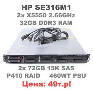 se316m1_x5550_32GB