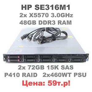 se316m1_x5570_48GB