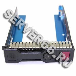 Cалазки HP 2,5 dl360 Gen8 Gen9